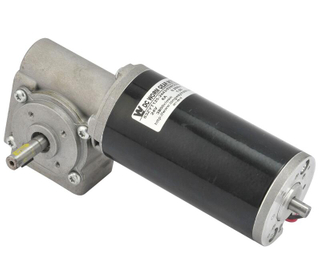 63mm DC Worm Gear Motor
